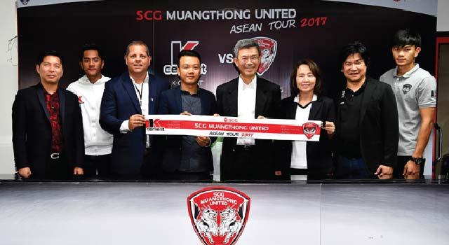 """เมืองทองฯ จัดฟุตบอลนัดพิเศษ """"SCG Muangthong United ASEAN Tour 2017"""" นำทัพ """"กิเลนผยอง"""" ดวลแข้ง เคซีเมนต์ กัมพูชา"""