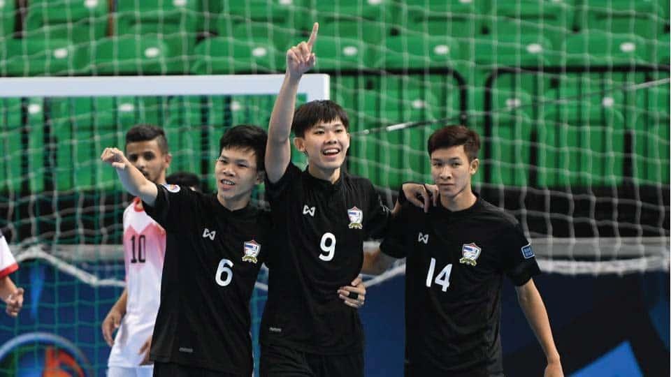 ฟุตซอลไทย U20เดินหน้าเก็บชัย เอาชนะ บาห์เรน 4-0