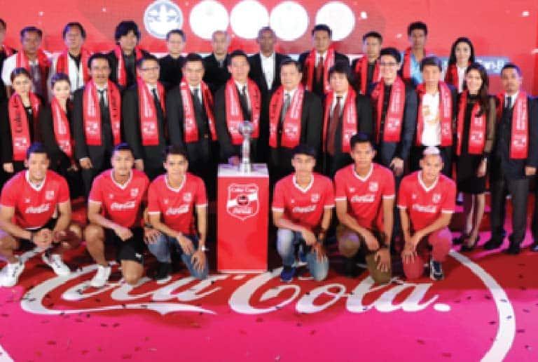 Coke Cup 2017 โค้กคัพ 2017 แบ่งกลุ่มครบแล้ว 8 โซน