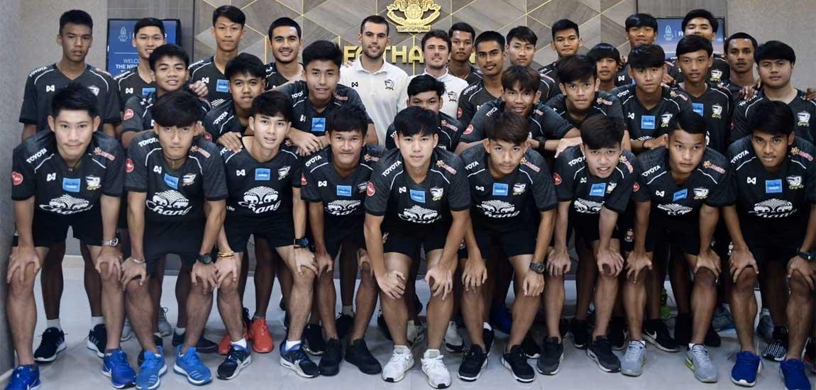 ทีมชาติไทย U18 ปี รายงานตัว เตรียมชิงแชมป์อาเซียน