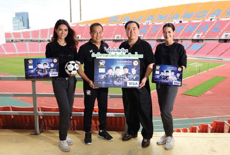 โฉมใหม่! กสิกรไทย จับมือ สมาคมฯ ออกบัตรเดบิตช้างศึกลายพิเศษ